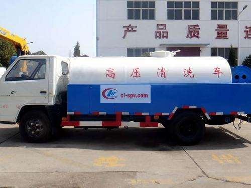 Picture of JMC Blue Brand 4 Ton High Pressure Washing Truck (Blue Brand)