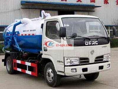 Dongfeng ruiling6吨吸污车图片