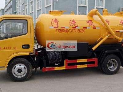东风多利卡7吨清洗吸污两用车图片