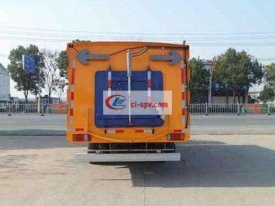 庆铃 Isuzu 8吨洗扫车图片