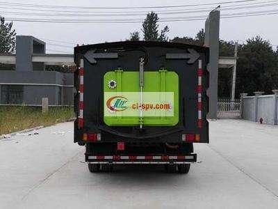 庆铃 Isuzu 10吨洗扫车图片