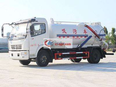 Dongfeng Dalika 8 tons sewage suction truck