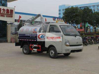 Foton Baorui 3 tons fecal suction truck