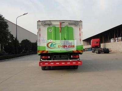 重汽16吨洗扫车图片