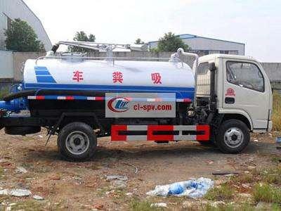 东风4吨吸粪车图片