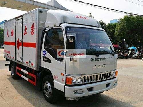 Picture of Jianghuai Junling Blasting Equipment Transporter