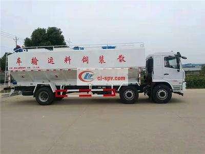 陕汽轩德22方4*2饲料运输车配置亮点图片