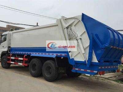 东风天龙后双桥(国五)压缩式垃圾车图片