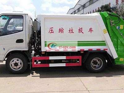 small 凯马4.5吨压缩垃圾车图片