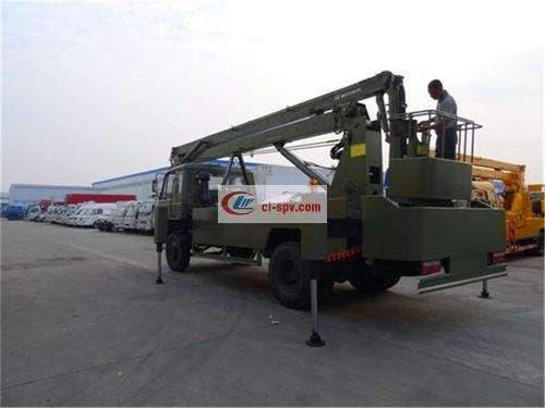 Изображение Дунфэна 153 20m Aerial Operating Truck
