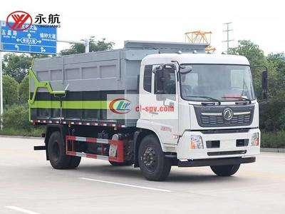 东风天锦国六压缩式对接垃圾车图片