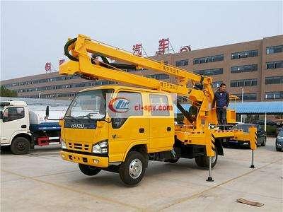 Isuzu 16米高空作业车图片