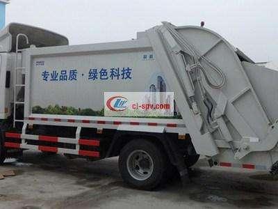 跃进4吨压缩式垃圾车图片