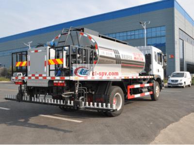 国五东风8吨沥青撒布车(全智能型)图片