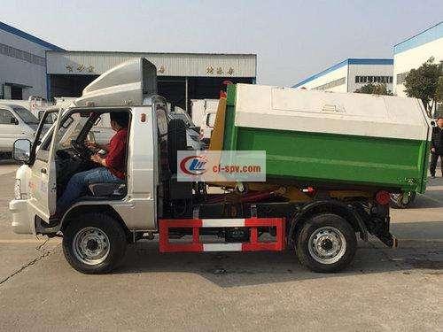 Foton Yuling 3 Fangguo Five Hook Arm Garbage Truck Picture