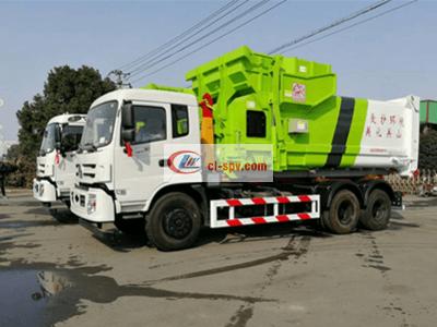 东风御龙25吨勾臂式垃圾车图片