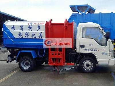 福田时代5方挂桶垃圾车图片