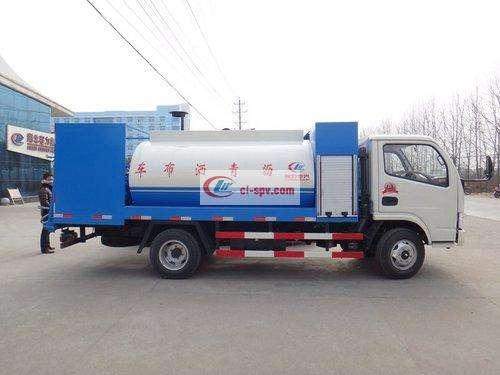 Dongfeng 4 Ton Asphalt Distributor Picture