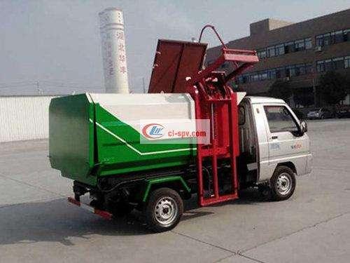 Picture of Futian Yuling 3 Fang Guowu Garbage Truck