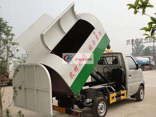 Dongfeng Junfeng 3 Side Hook Arm Garbage Truck Picture