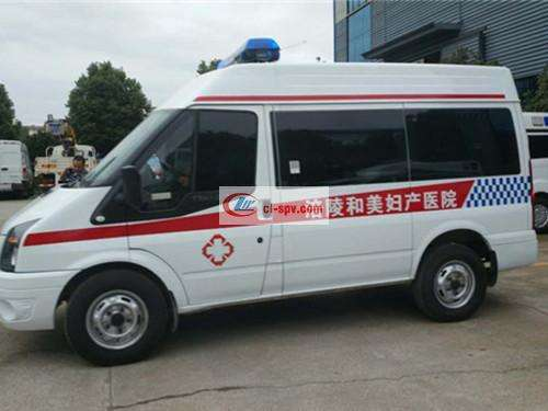 Picture of Ford Ambulance Ford New Generation Long Axis Ambulance (Custody Type/Transport Type)