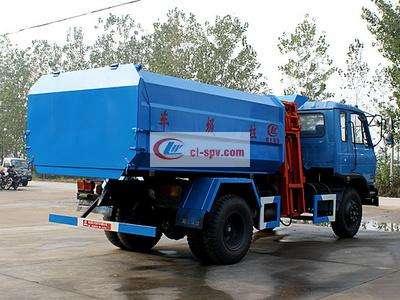 东风145  12方挂桶垃圾车图片