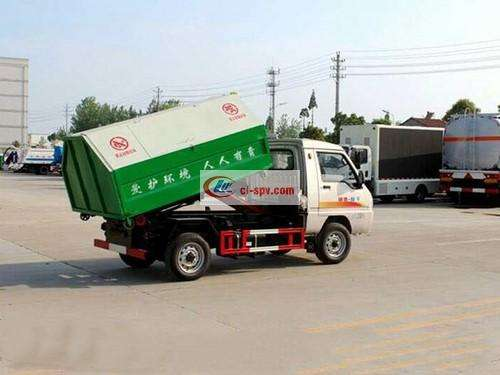 Kaima 2 side hook arm garbage truck picture