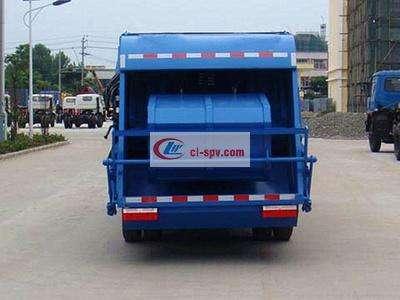 重汽王牌5吨压缩垃圾车图片