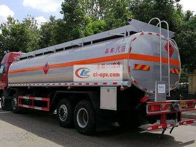 福田欧曼前四后六20-24吨运油车图片