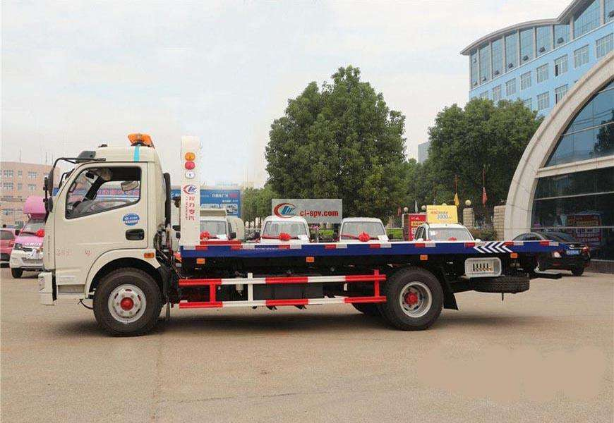 Dongfeng Capte CLW5090TQZD5 one-to-two wrecker truck