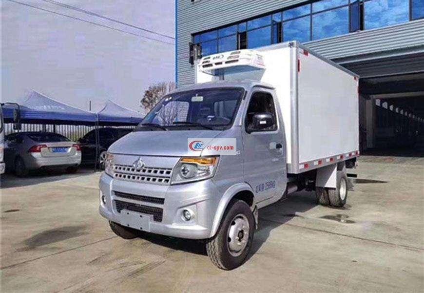 Changan Shenqi refrigerated truck National VI