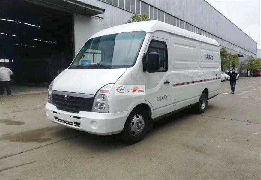 Wuling bread refrigerated truck National VI