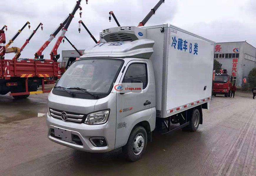 Futian Xianglinghou two-wheeled refrigerated truck National VI