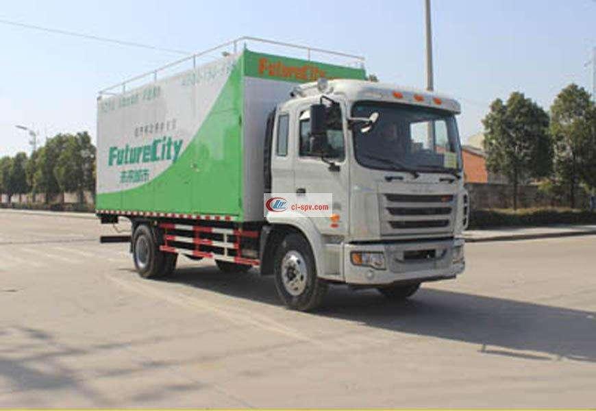 مركبة معالجة مياه الصرف الصحي Jianghuai
