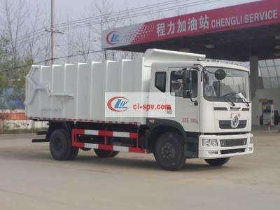 东风压缩式对接垃圾车(CLW5161ZDJT5)