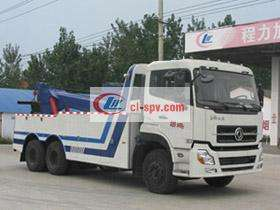 东风清障车(CLW5250TQZD5)