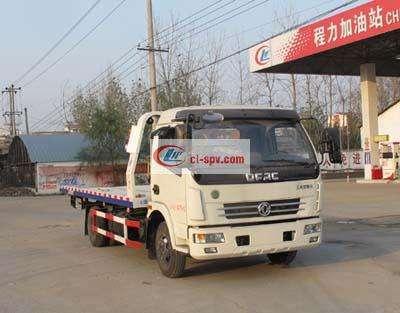 东风清障车(CLW5082TQZD5)