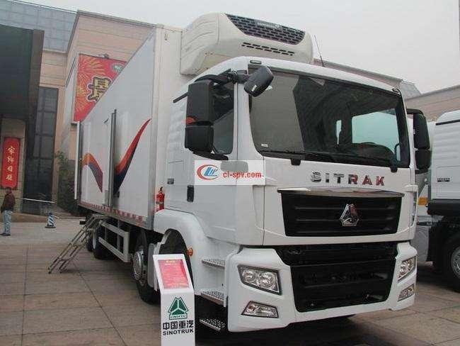 Sinotruk 9.6m refrigerated truck